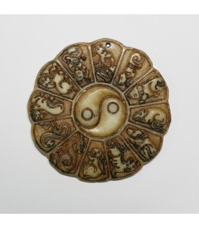 Brown Jade Carved Pendant 81mm.-Item.1146JM